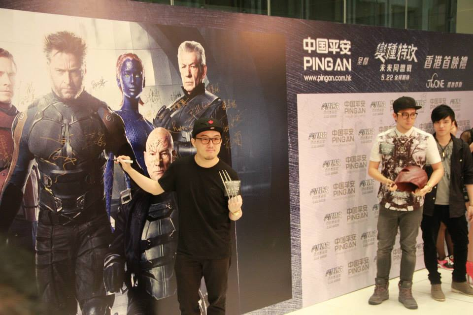 Gala Premiere X-MEN: Days of future past